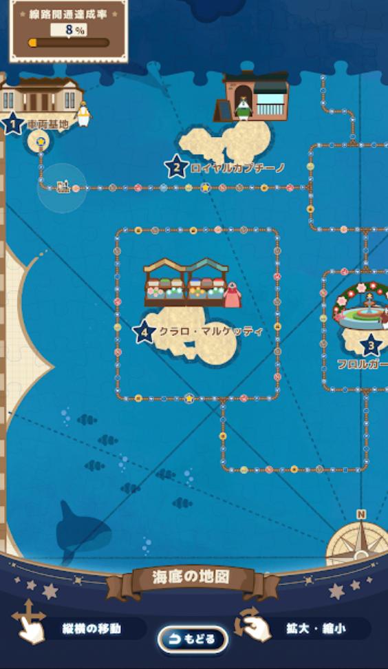企鹅海底隧道截图2