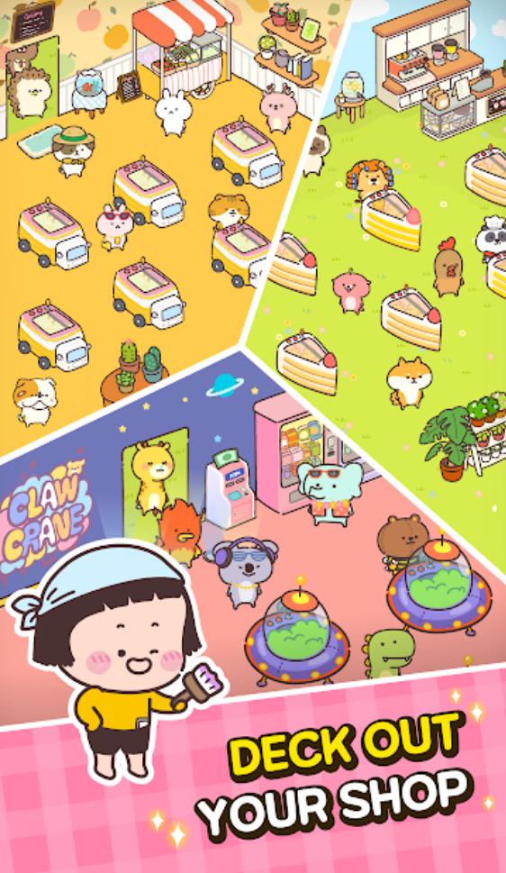动物玩偶店截图5