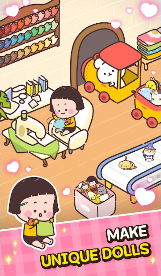 动物玩偶店截图4