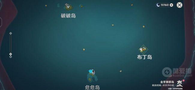 原神金苹果群岛在哪?金苹果群岛位置坐标一览[多图]图片2