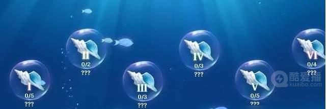 原神1.6回声海螺位置在哪-1.6版本回声海螺作用一览