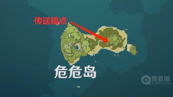 《原神》岛与海的彼端任务怎么做