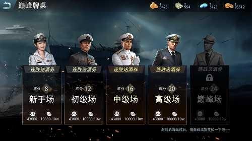 巅峰欢乐斗!七海大探险!《巅峰战舰》8月版本重磅降临!
